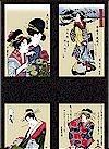 Geisha Oriental Panel, Kona Bay