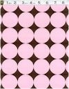 Disco Dots, Pink Brown Michael Miller