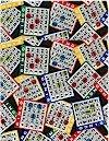 Bingo Shuffle, Michael Miller