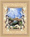 Amazing Grace Panel/Wall Hanging, Springs Creative